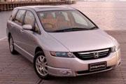Honda Odyssey 2004-2009